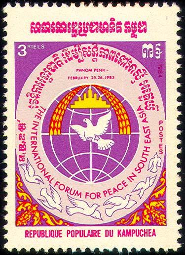 1984 intl_peace_forum_in_south_east_asia
